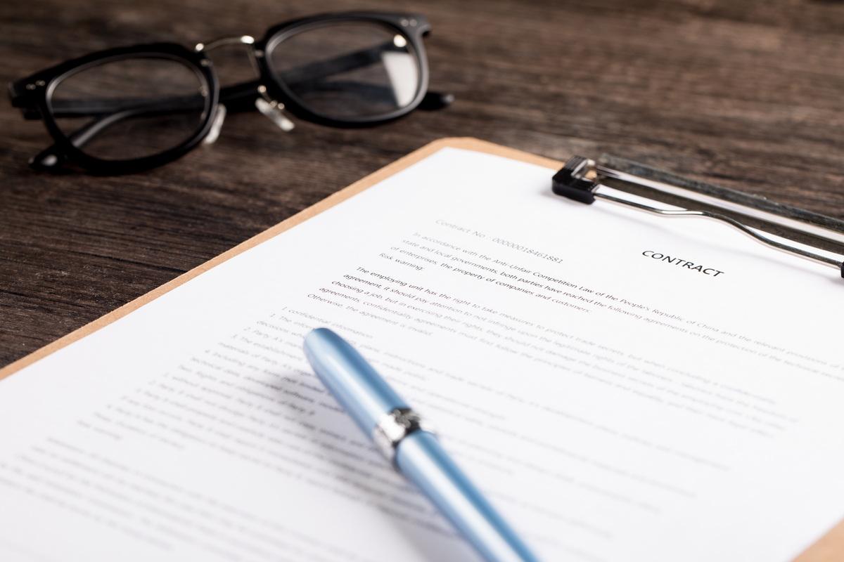 借款合同怎么蓋章