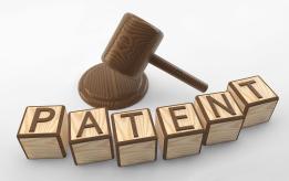 什么情況專利會被駁回