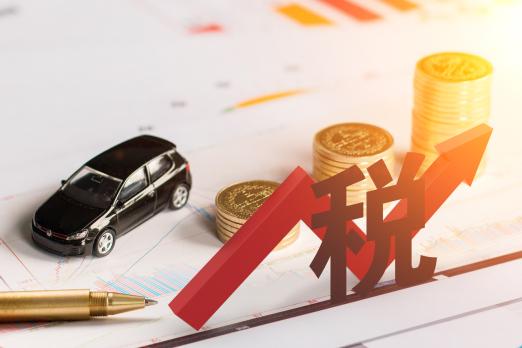 車位出租合同是否繳納印花稅