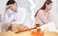事实婚姻离婚怎么处理