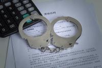 偷税漏税一亿什么罪