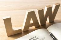 共同債務人的法律規定
