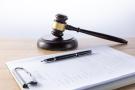 最新擔保期限的法律規定