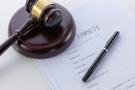 仲裁費可以減免嗎