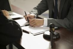 法人變更后產品合同有效嗎