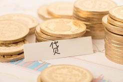 民間借貸的注意事項有哪些