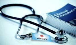 農村醫療保險怎么辦理
